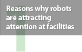 Reasons why robots are attracting attention at facilities
