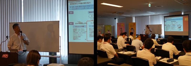 パルロセミナー in 埼玉 第1部「現場がピンとくる!サービス品質の見える化で目指すワンランク上の介護」