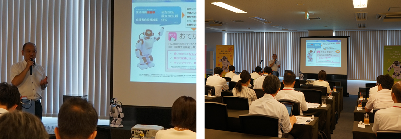 パルロセミナー in 埼玉「パルロで見えてくる!高齢者のセルフケア機能改善策」