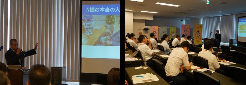 パルロセミナー in 埼玉「経営戦略としてのロボット活用 PALROが切り開く未来」